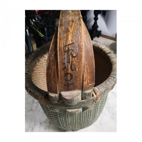 Vintage Chinese Woven Basket with Bamboo Handle